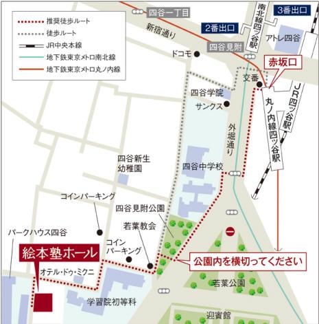 絵本塾ホール地図