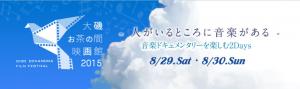 スクリーンショット 2015-08-13 1.01.01